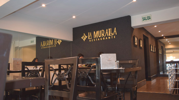 la muralla restaurant best restaurants in lima peru