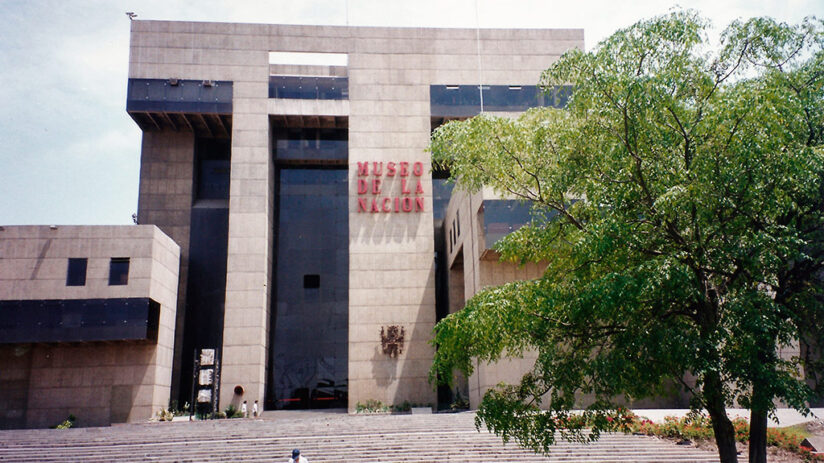 tourist attractions in lima nation museum