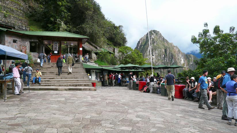 entrance to machu picchu archeological center