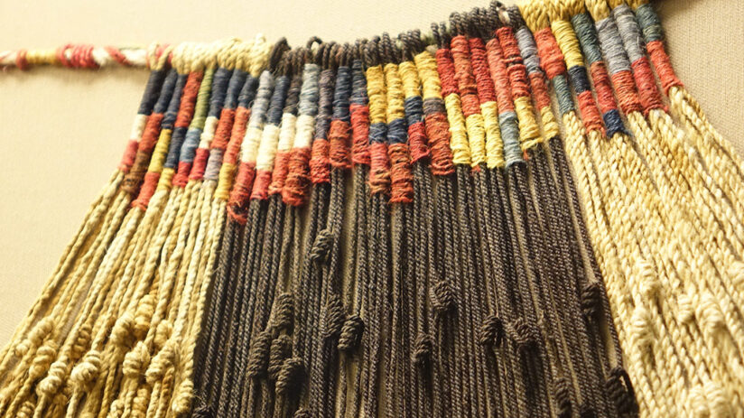 About the quipu