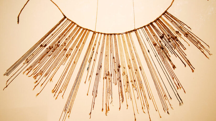 new findings quipu