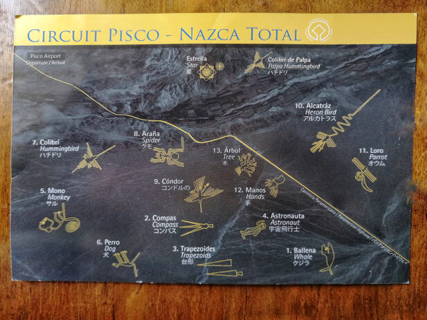 the nazca lines map